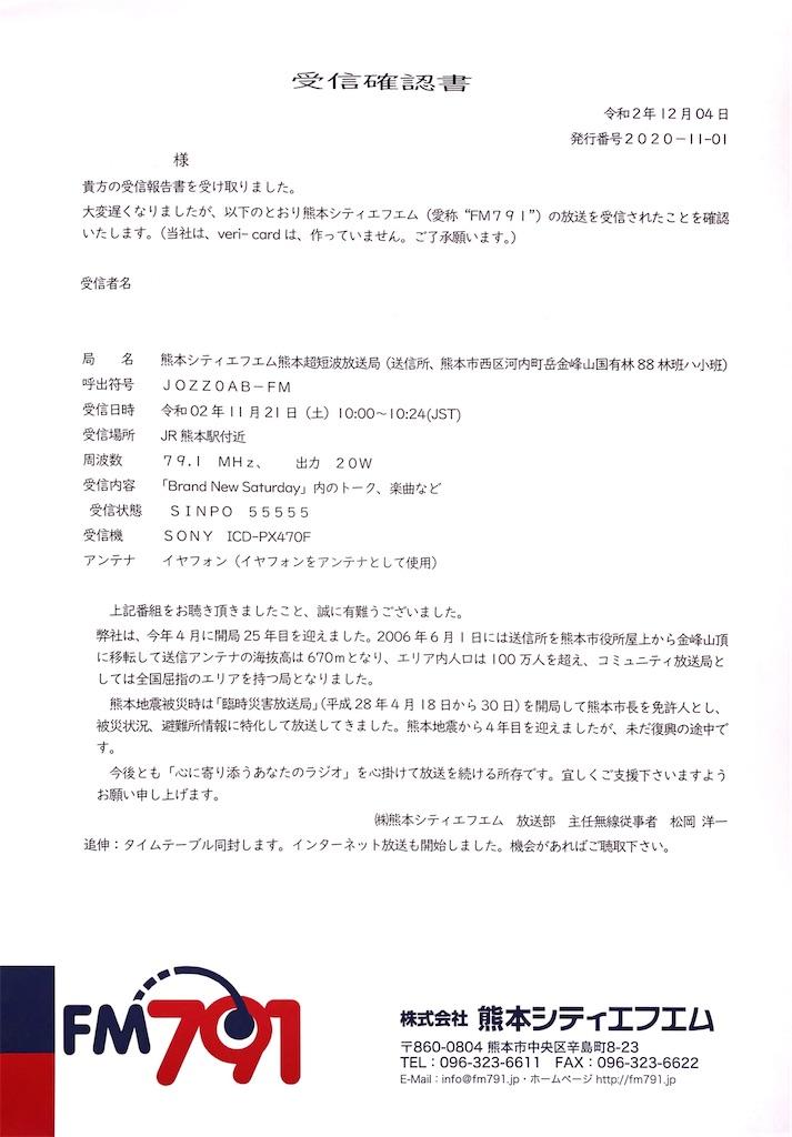 f:id:sasukiti:20210316025824j:image