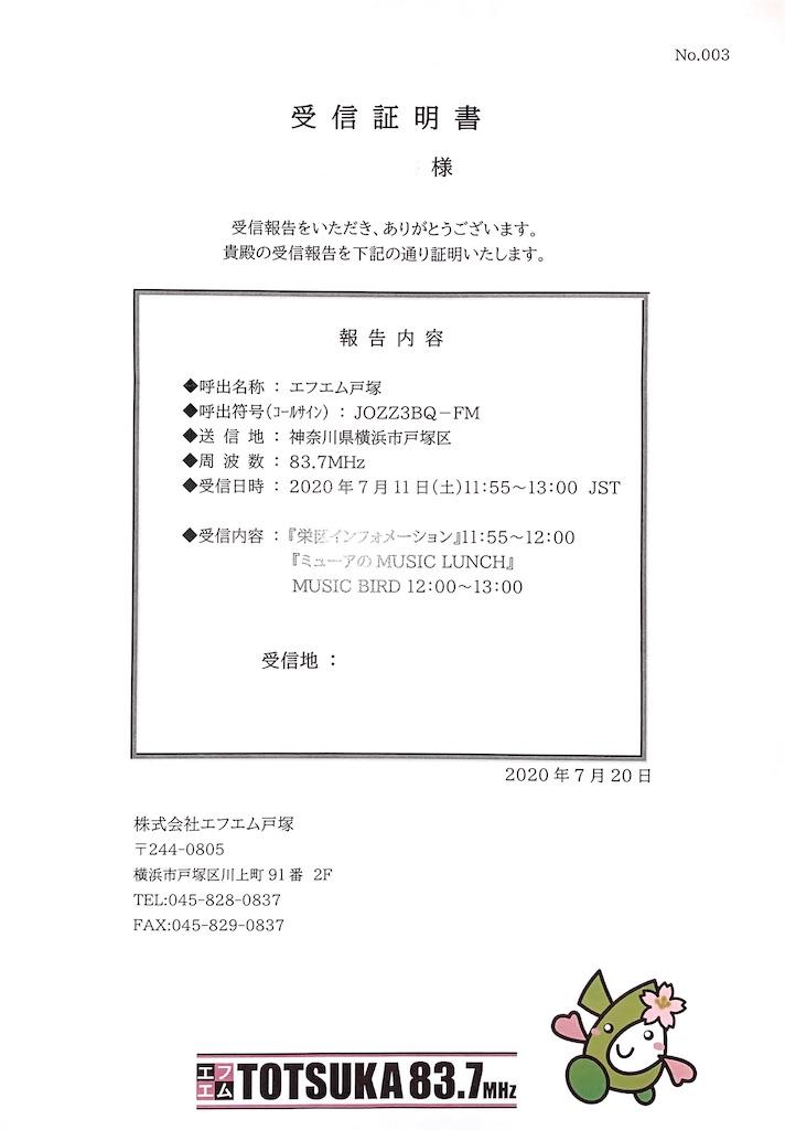 f:id:sasukiti:20210316072746j:image