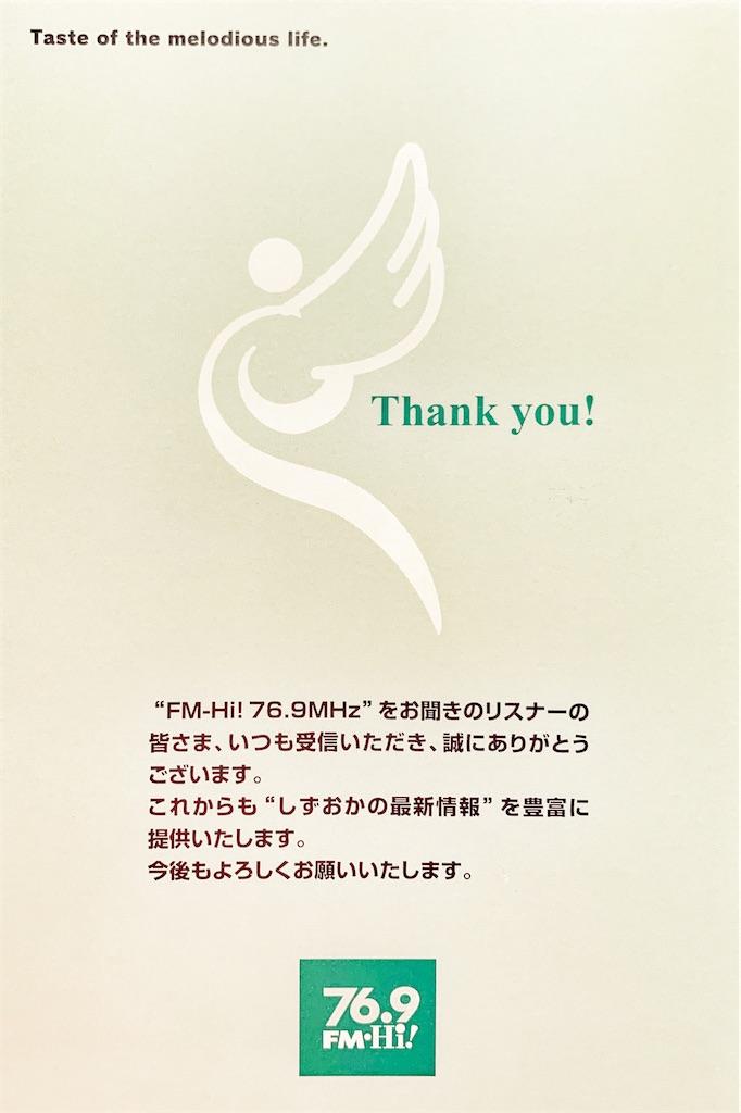 f:id:sasukiti:20210316075556j:image