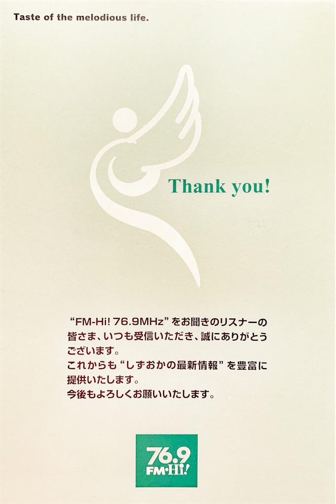 f:id:sasukiti:20210316075659j:image