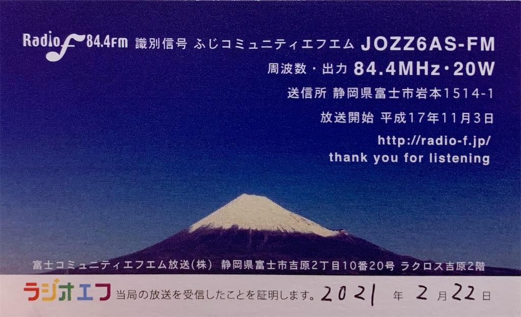 f:id:sasukiti:20210316085255j:image