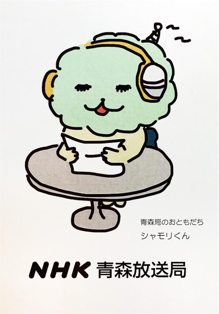f:id:sasukiti:20210316100343j:image