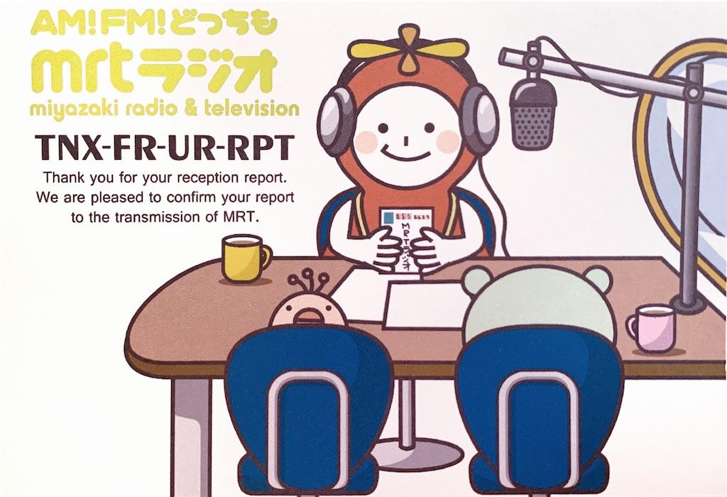 f:id:sasukiti:20210316102324j:image