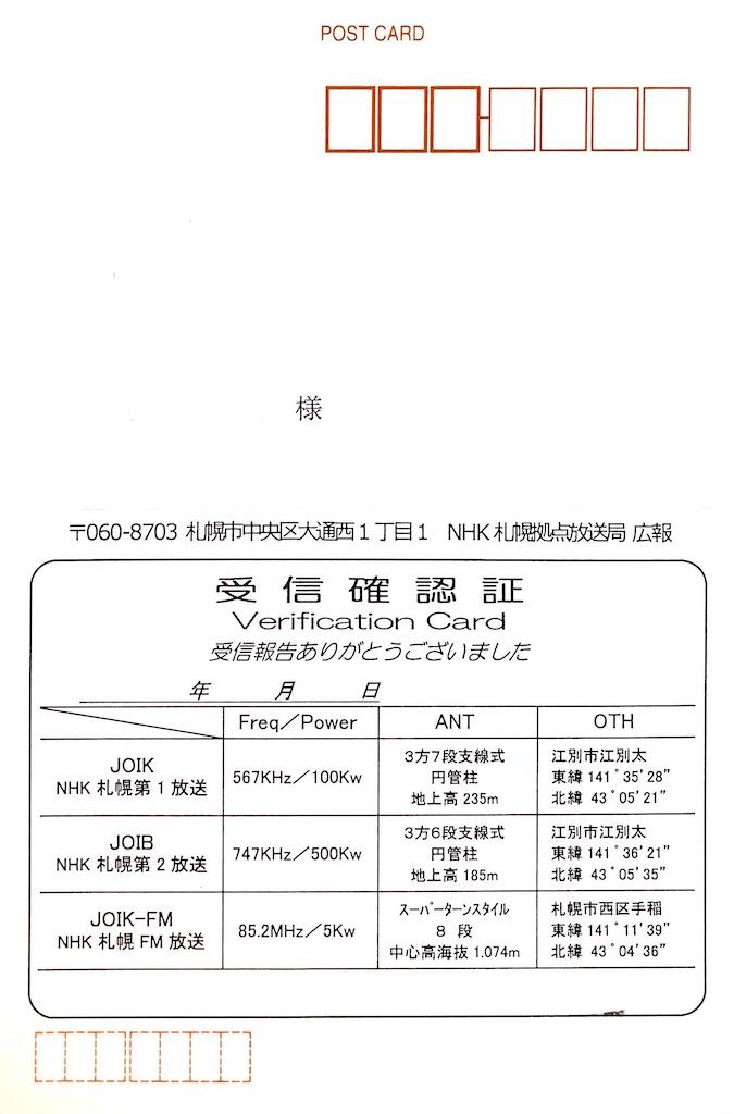 f:id:sasukiti:20210316104610j:image