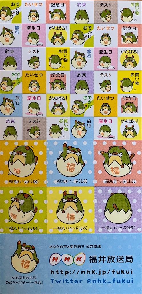 f:id:sasukiti:20210316120038j:plain