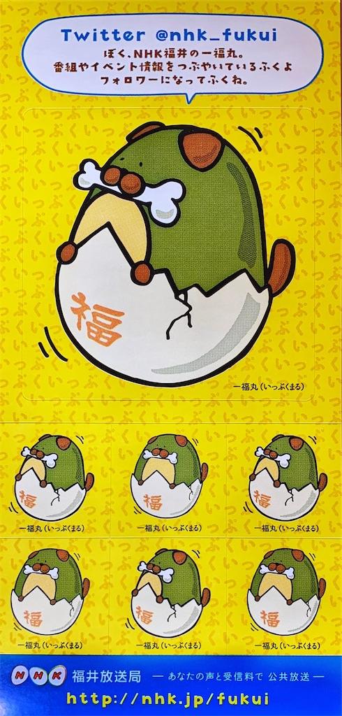 f:id:sasukiti:20210316120043j:plain