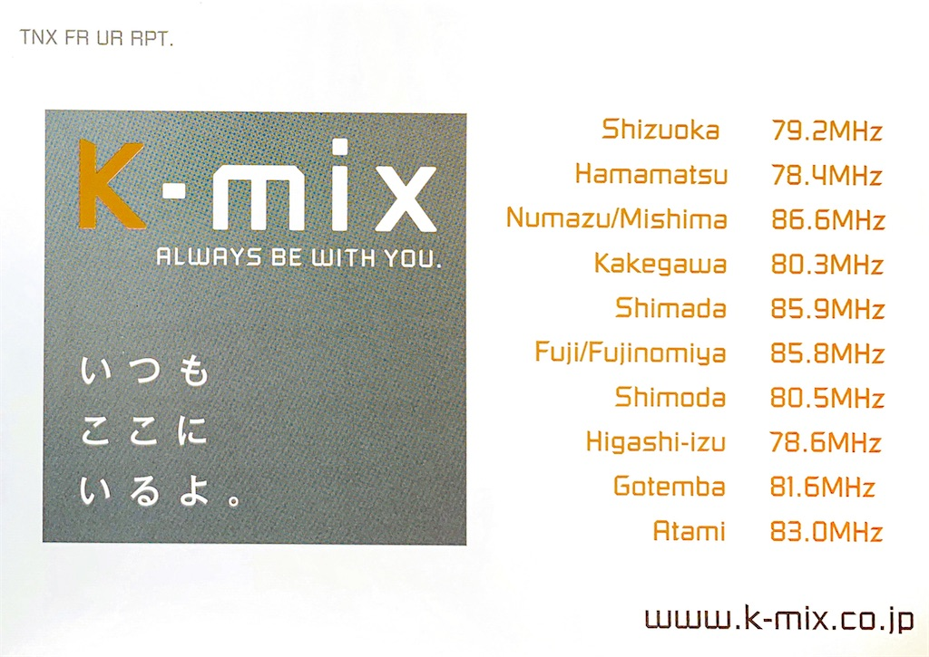 f:id:sasukiti:20210316121940j:image