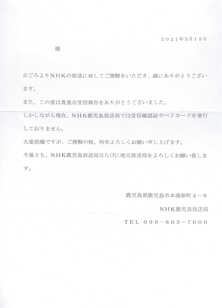 f:id:sasukiti:20210318112412j:plain