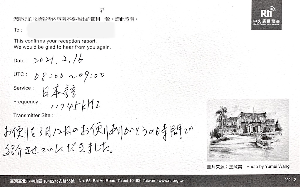 f:id:sasukiti:20210325170213j:image