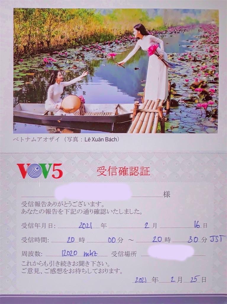 f:id:sasukiti:20210405164135j:image