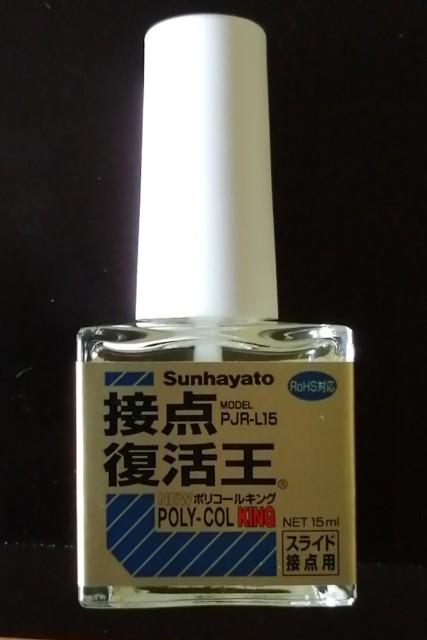 f:id:sasukiti:20210413114440j:image