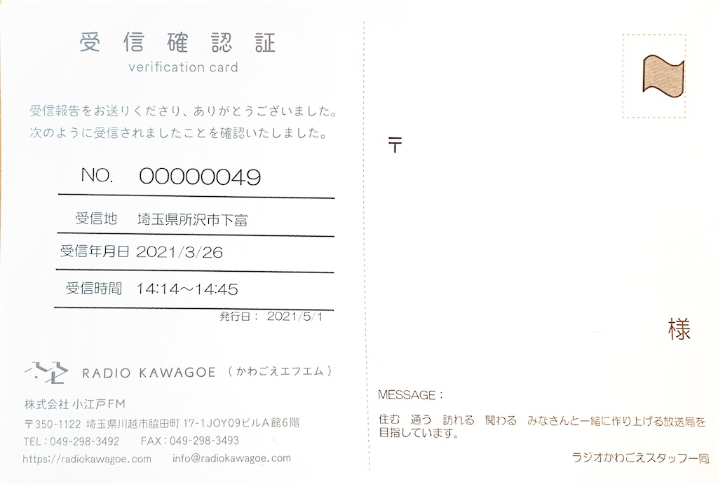 f:id:sasukiti:20210506211943j:image