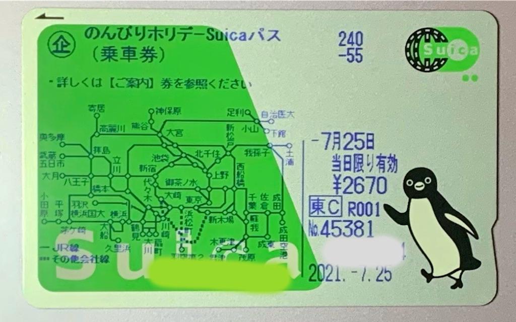 f:id:sasukiti:20210726145753j:image