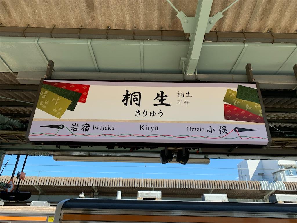 f:id:sasukiti:20210920190718j:image