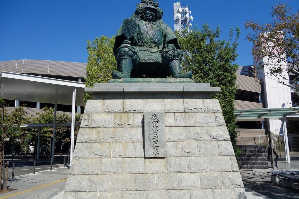 f:id:sasukiti:20211004103324j:image