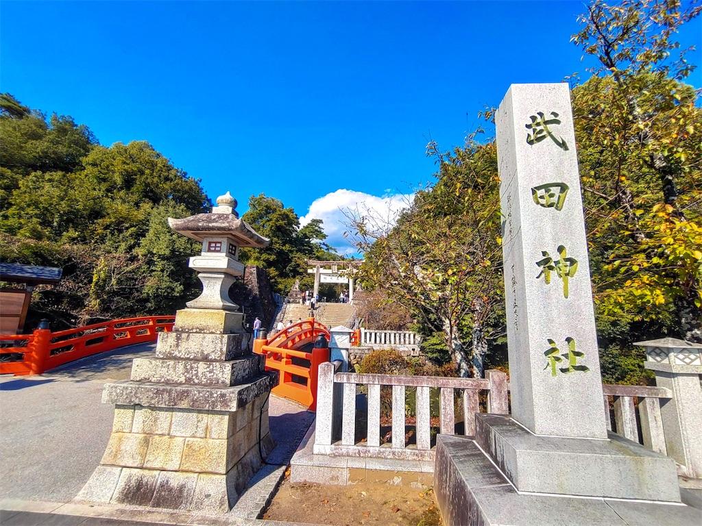 f:id:sasukiti:20211004103419j:image