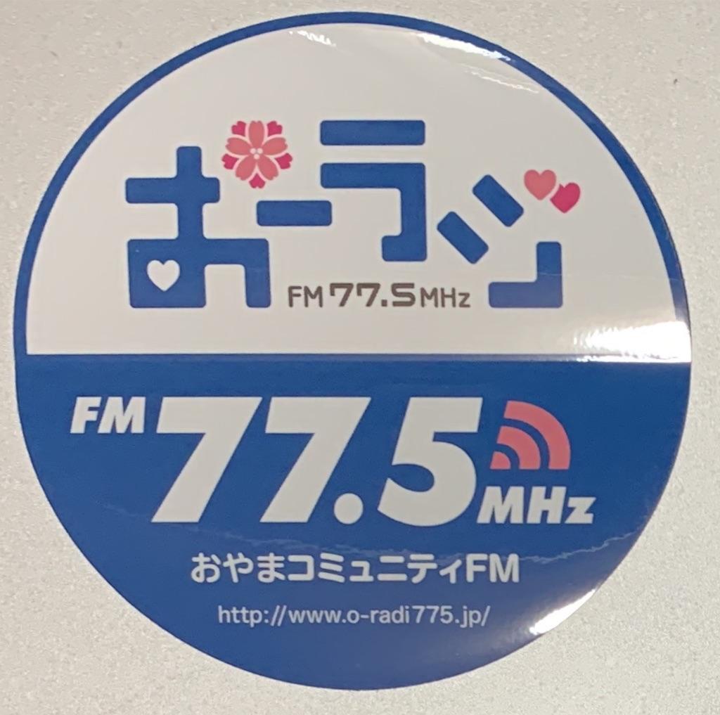 f:id:sasukiti:20211004195258j:image