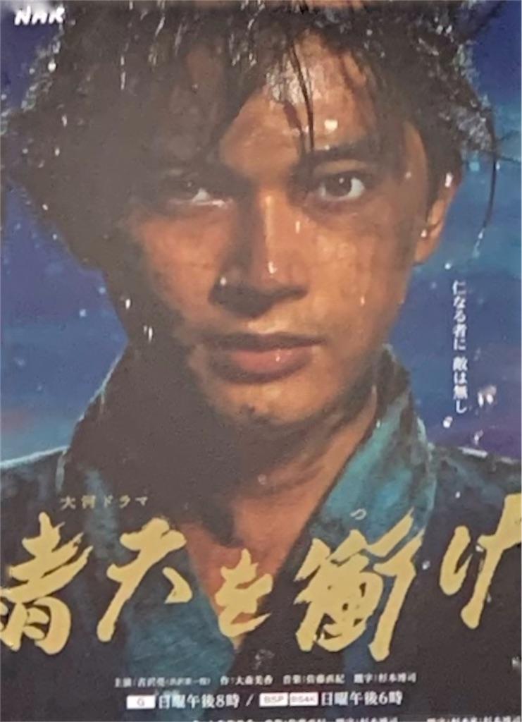 f:id:sasukiti:20211008142634j:image