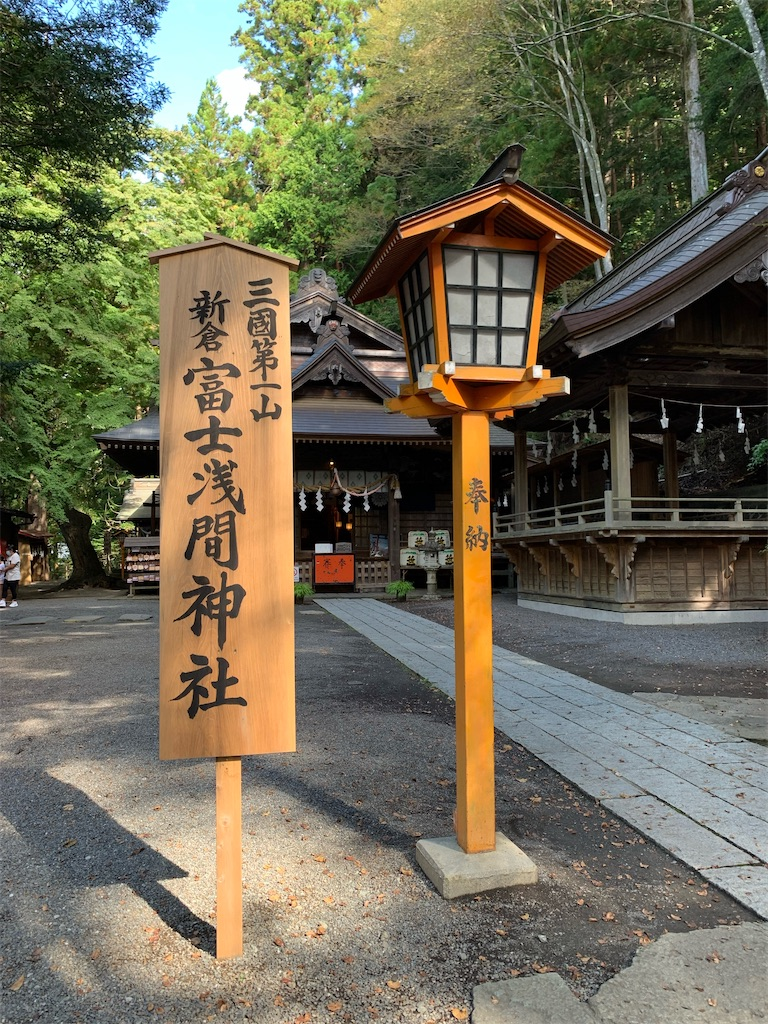 f:id:sasukiti:20211010125827j:image