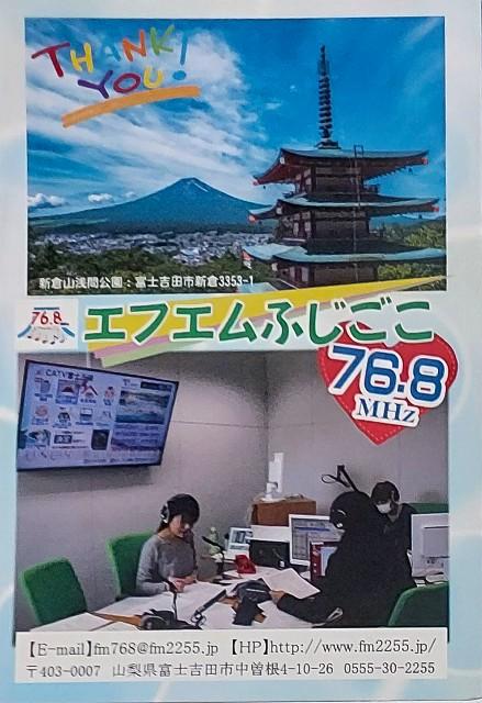 f:id:sasukiti:20211014203407j:image