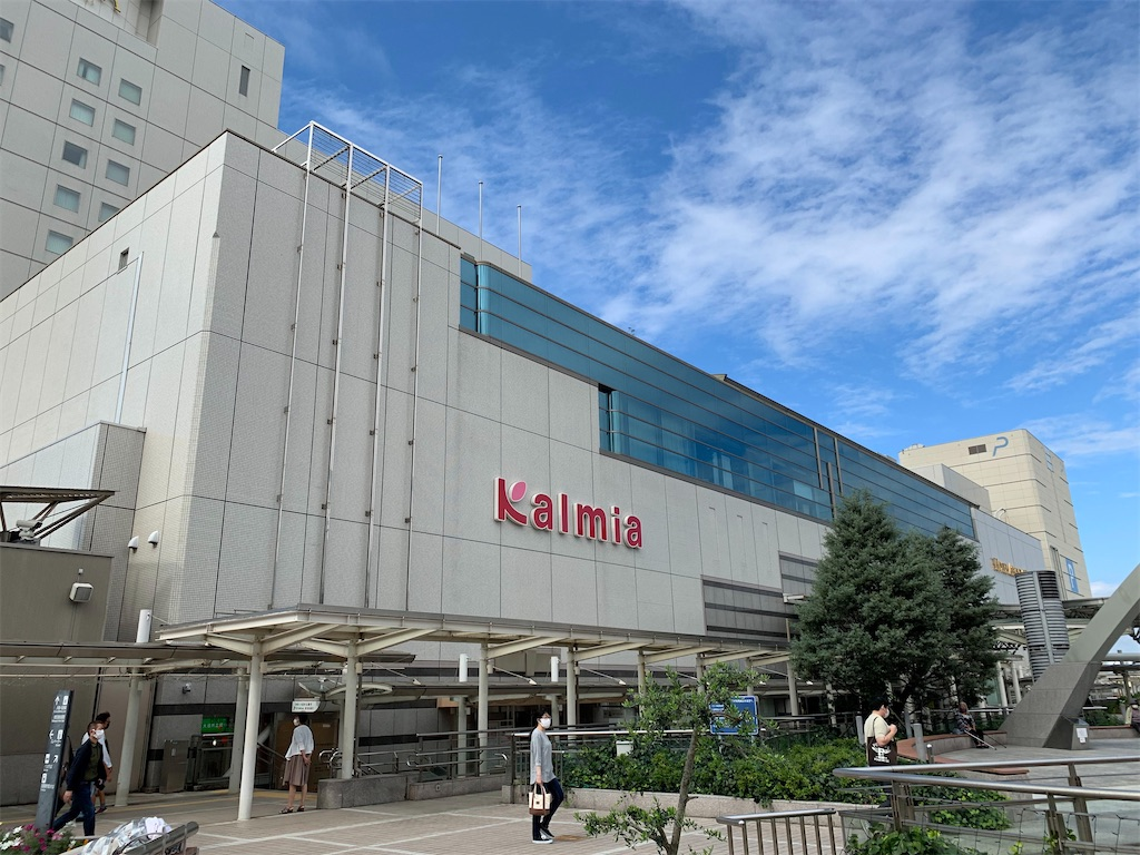 f:id:sasukiti:20211017094835j:image