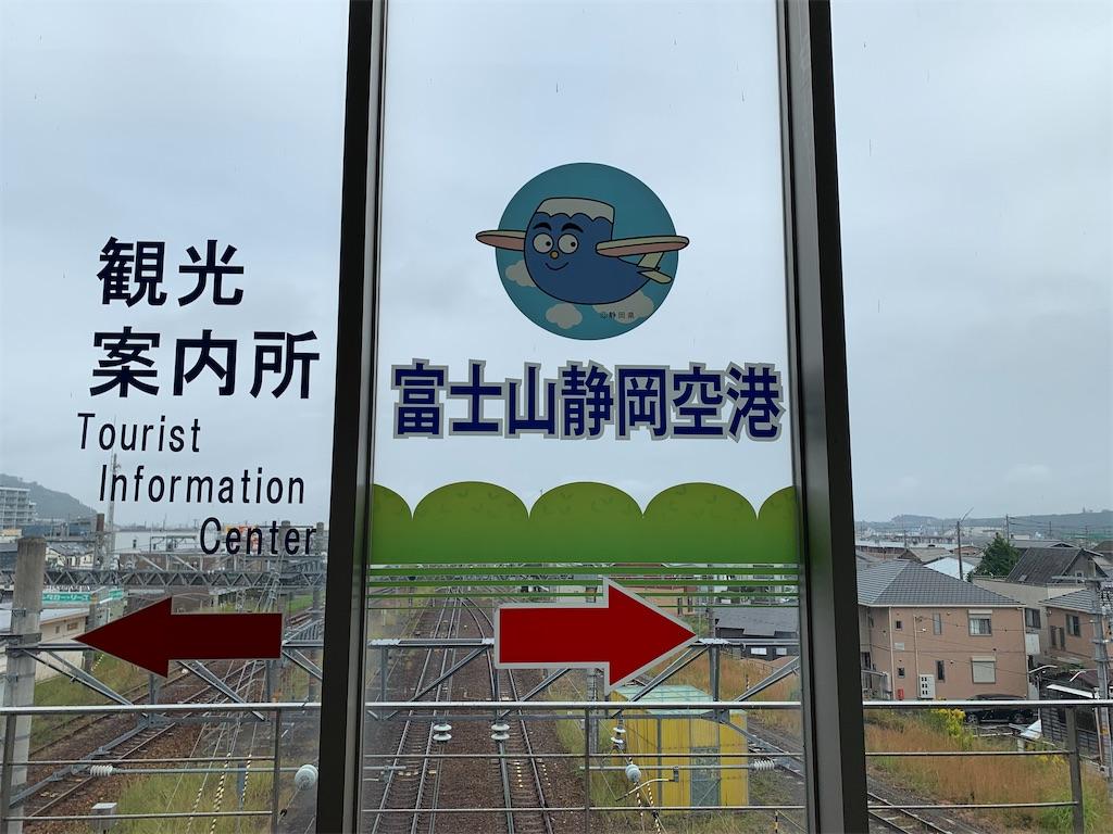 f:id:sasukiti:20211017094916j:image