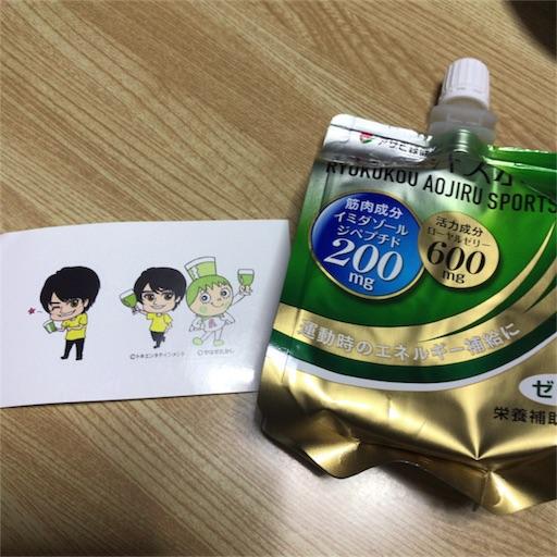 f:id:sasumiii:20171112185521j:image
