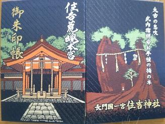 f:id:sasurai-neko:20150129154228j:plain
