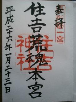 f:id:sasurai-neko:20150129154229j:plain