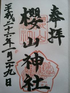 f:id:sasurai-neko:20150129154231j:plain