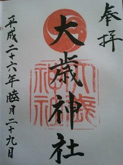 f:id:sasurai-neko:20150129154232j:plain