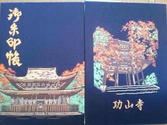 f:id:sasurai-neko:20150129154735j:plain