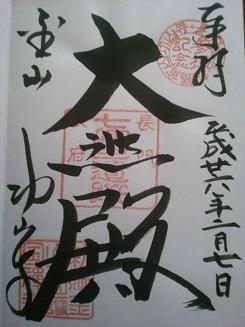 f:id:sasurai-neko:20150129154736j:plain
