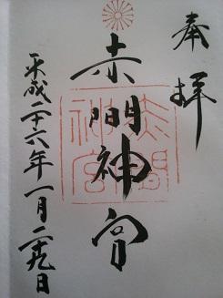 f:id:sasurai-neko:20150129155339j:plain