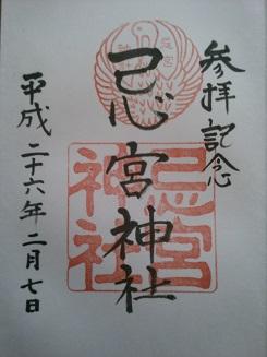 f:id:sasurai-neko:20150129155340j:plain