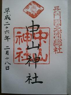f:id:sasurai-neko:20150129155342j:plain