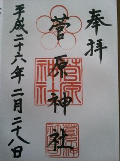 f:id:sasurai-neko:20150129155537j:plain