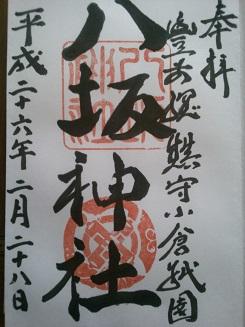 f:id:sasurai-neko:20150129155538j:plain