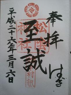 f:id:sasurai-neko:20150129155540j:plain
