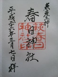 f:id:sasurai-neko:20150129155541j:plain