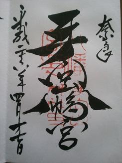 f:id:sasurai-neko:20150129155543j:plain