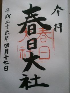 f:id:sasurai-neko:20150129155544j:plain