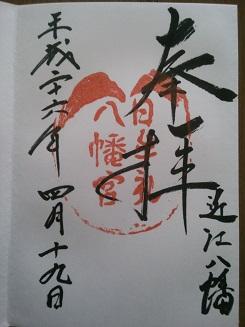 f:id:sasurai-neko:20150129155545j:plain