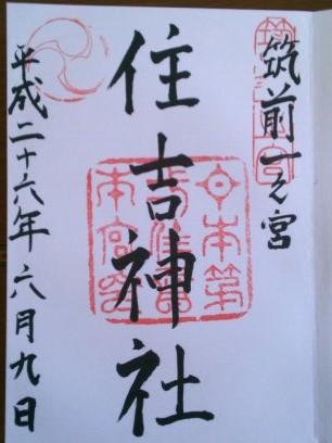f:id:sasurai-neko:20150129160307j:plain