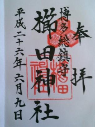 f:id:sasurai-neko:20150129160308j:plain