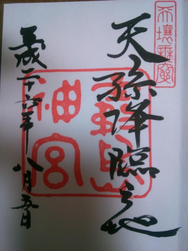 f:id:sasurai-neko:20150129160309j:plain