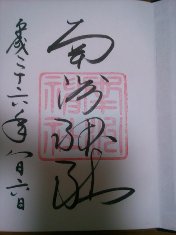 f:id:sasurai-neko:20150129160311j:plain