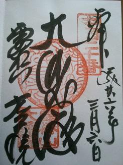 f:id:sasurai-neko:20150130155751j:plain
