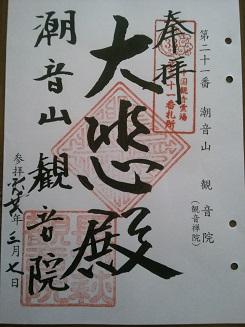 f:id:sasurai-neko:20150130155752j:plain