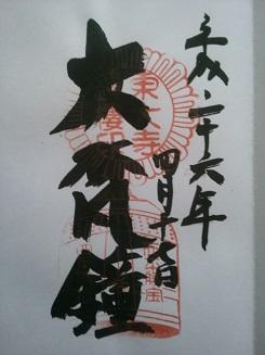 f:id:sasurai-neko:20150130155755j:plain